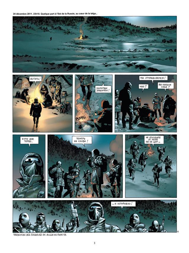 Stryges (L'univers des), Saison 3 : Pouvoirs, CORBEYRAN/GUERINEAU, bd, Delcourt, bande dessinée